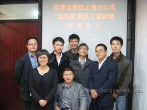 紫罗兰猛虎团与加盟商共成长-【新闻】