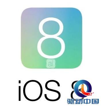 【新资讯】iOS8十四项新功能总结