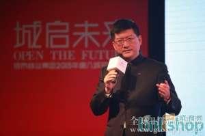 资讯生活银泰集团CEO陈晓东:向品牌商发出四个倡议
